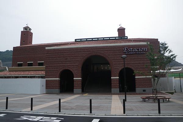 ふじと台ステーションビル「Estacion」