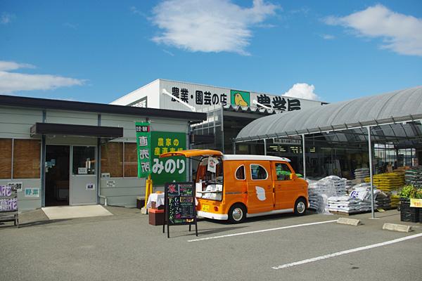 産直市場みのり和歌山店