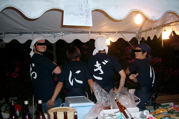 新潟県、2004年かのせふるさとまつりにて