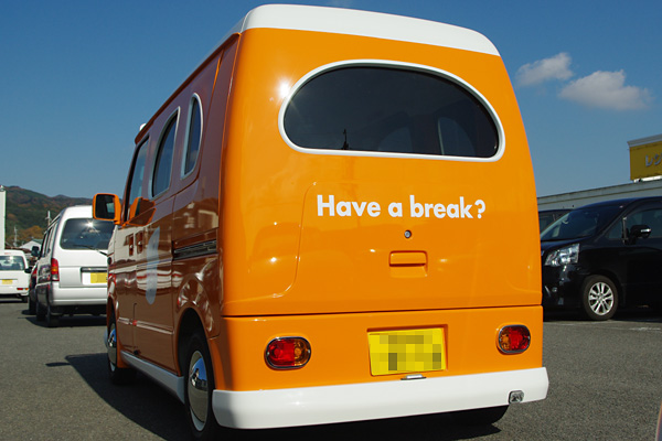Have a break?