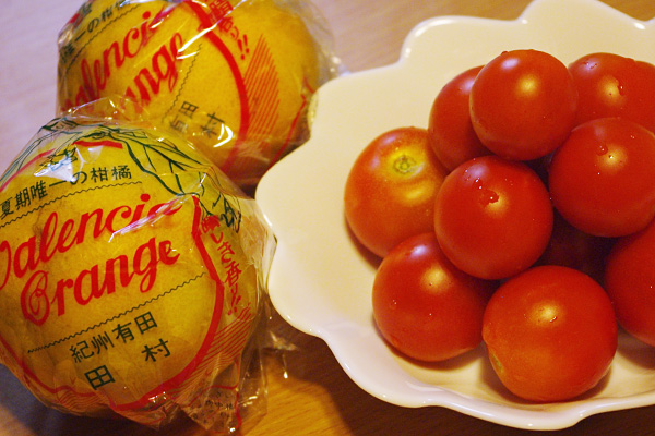 オレンジとトマト