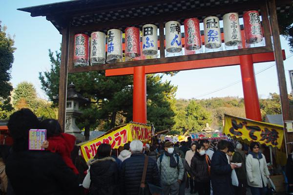 吉田神社・節分祭