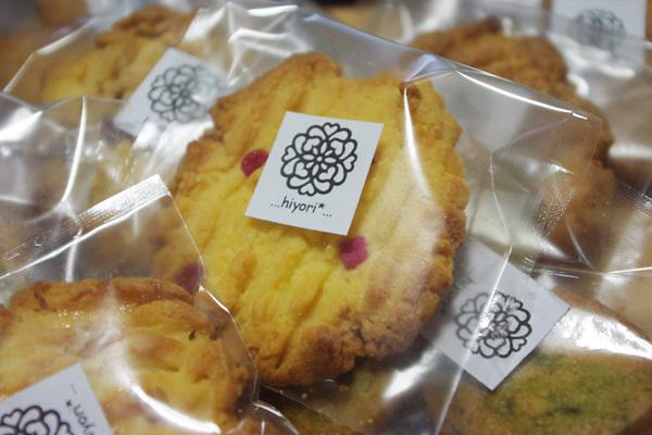 日和さんクッキー