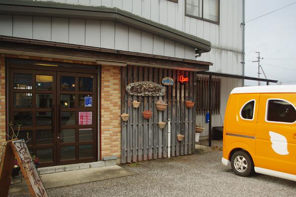 にしむらcafe