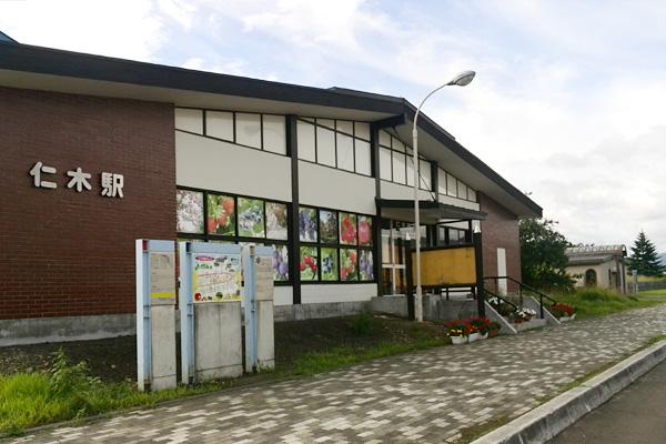仁木駅駅舎