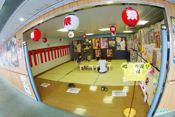 昭和の遊び体験部屋