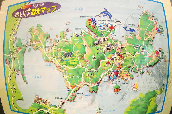のとじま観光マップ