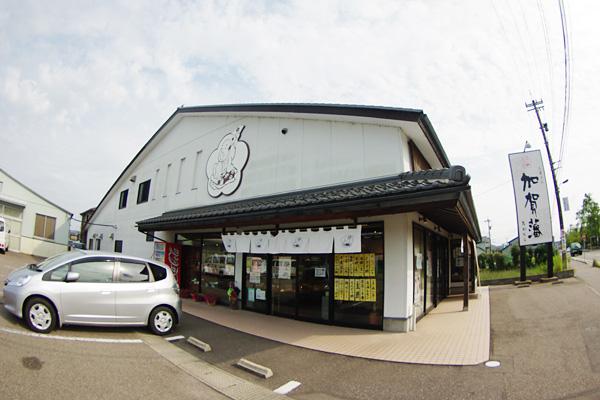 おかしの加賀藩たかくら