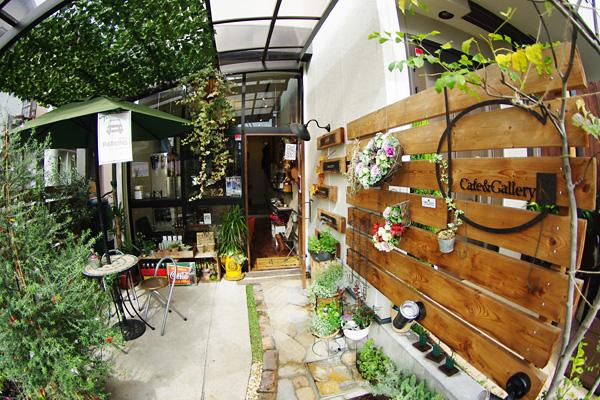 Cafe & Gallery K2