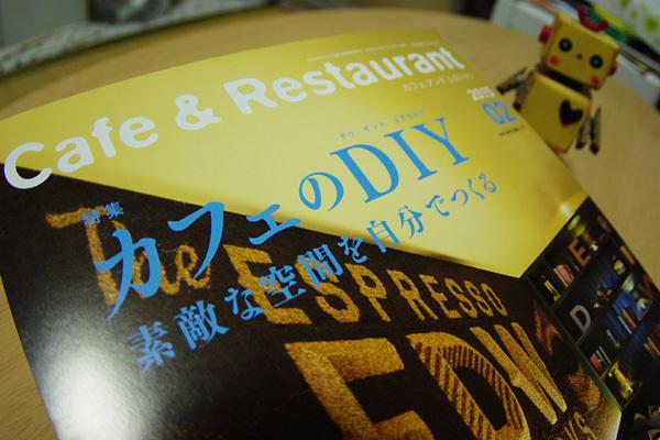 Cafe & Restaurant 2015年2月号