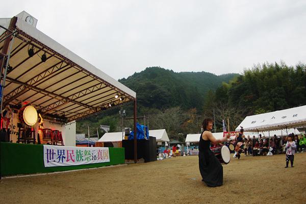 Japanese Drum 鼓舞