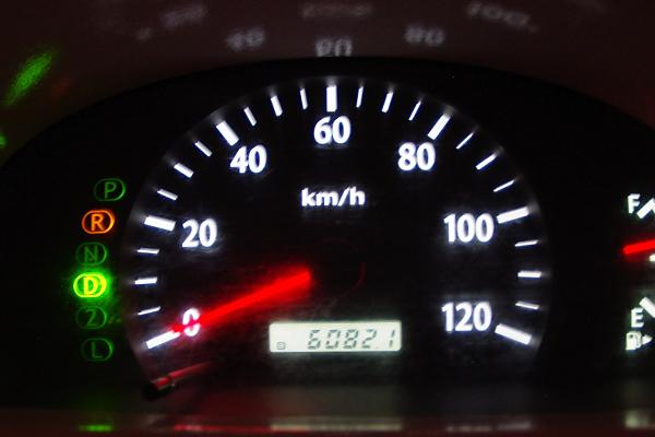 6082.1km