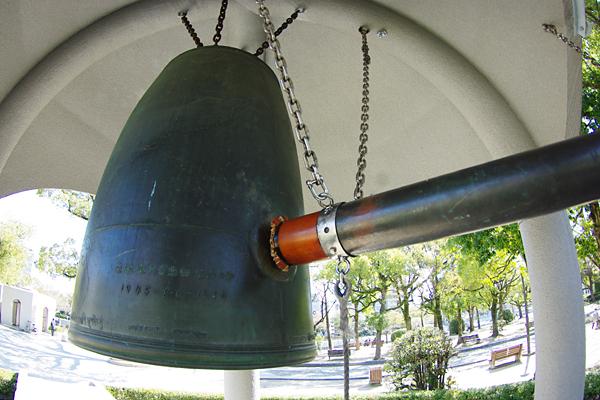 平和の鐘〜その1