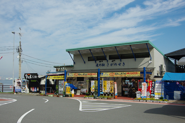 道の駅・佐賀関
