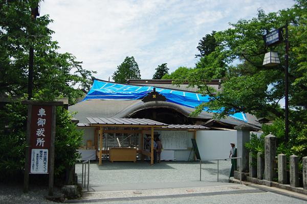 阿蘇神社の現在〜その1