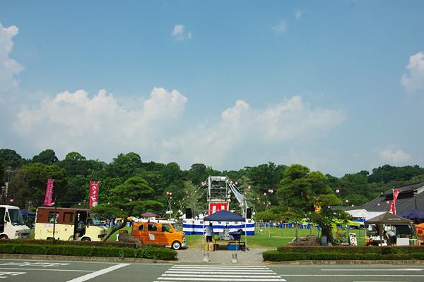 菊池市民公園