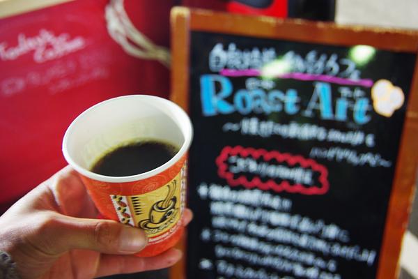 RoastArt珈琲